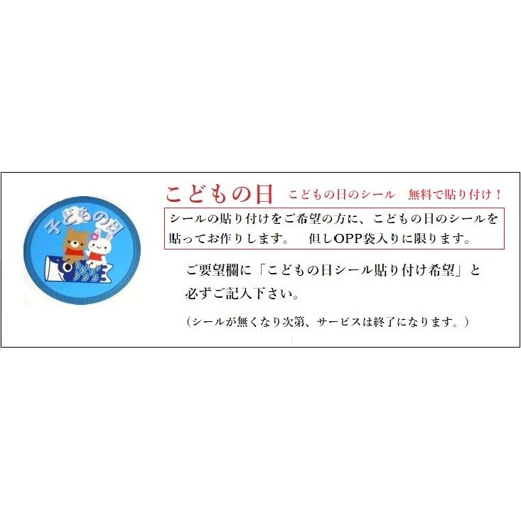 お菓子 駄菓子 詰め合わせ OPP袋入り 80円 Eセット お菓子5品入り harasho 03