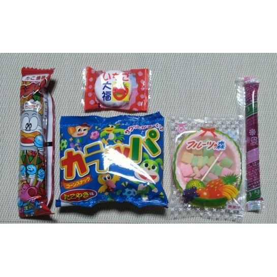 80円 駄菓子 詰め合わせ OPP袋入り Bセット お菓子5品入り|harasho|02