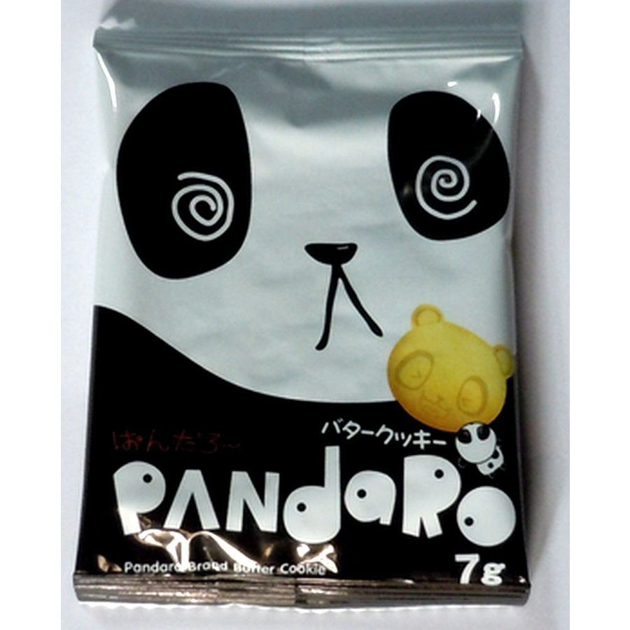 ハロウィン 100円 お菓子 駄菓子 詰め合わせ ディズニー ミニ 巾着袋入り harasho 06