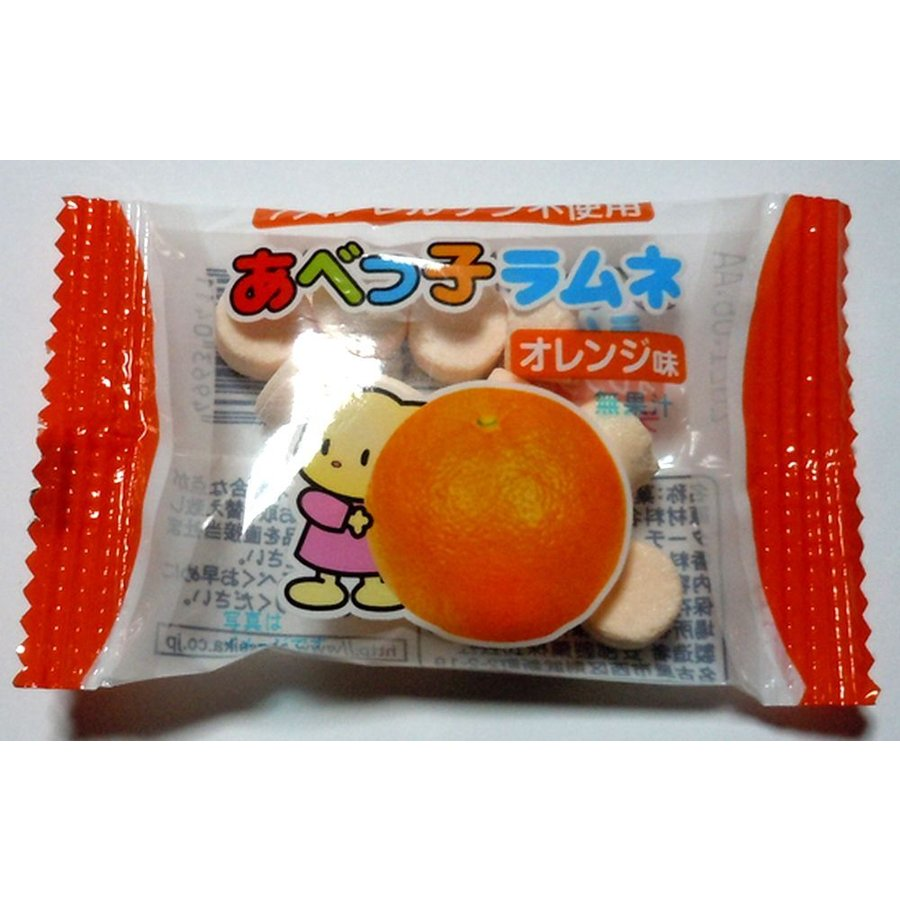 ハロウィン 100円 お菓子 駄菓子 詰め合わせ ディズニー ミニ 巾着袋入り harasho 07