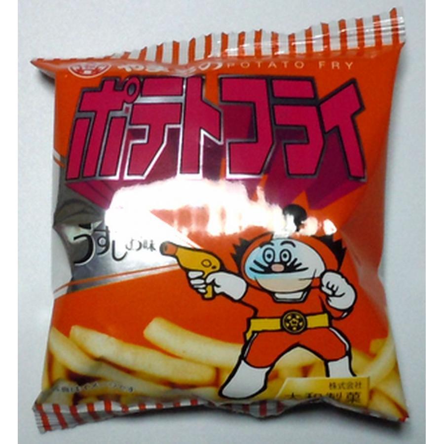 ハロウィン 100円 お菓子 駄菓子 詰め合わせ ディズニー ミニ 巾着袋入り harasho 08