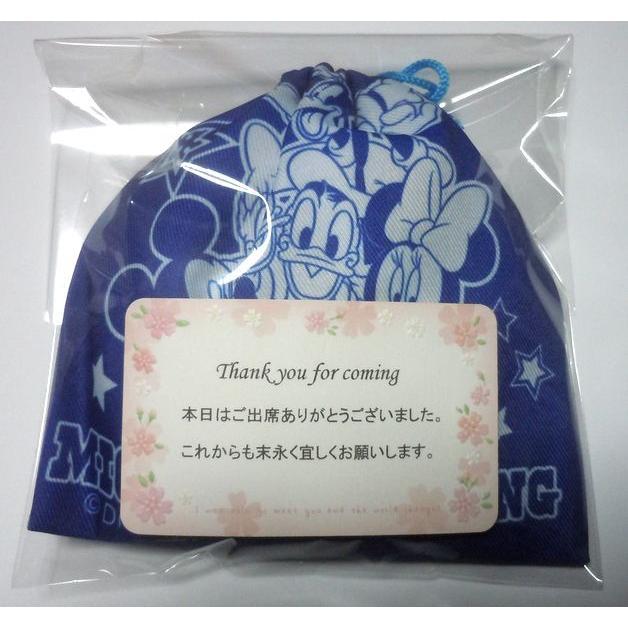 お菓子 駄菓子 詰め合わせ 結婚式 プチギフト ディズニー 巾着袋入り   メッセージカード サンクスカード harasho