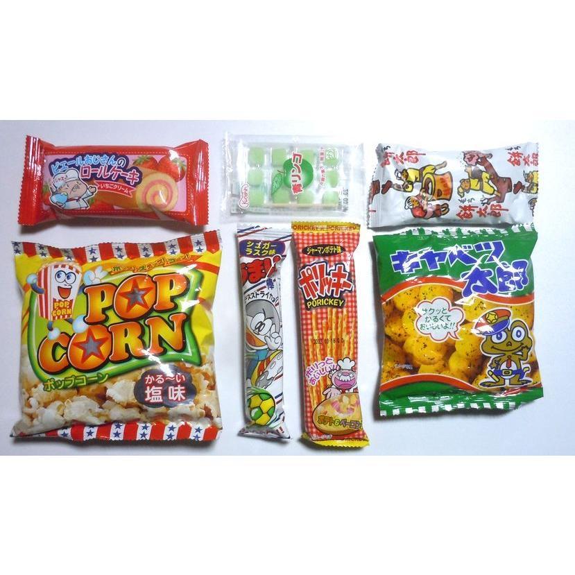 300円 お菓子 駄菓子 詰め合わせ ミニオンズ ビッグサイズ 大判 巾着袋入り|harasho|02