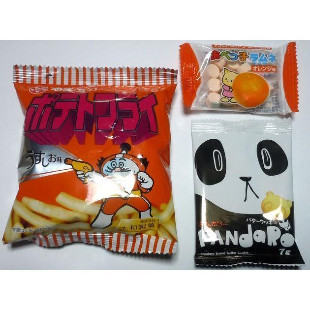 お菓子 駄菓子 アソート 詰め合わせ ムーミン 巾着袋入り100円 こどもの日|harasho|04
