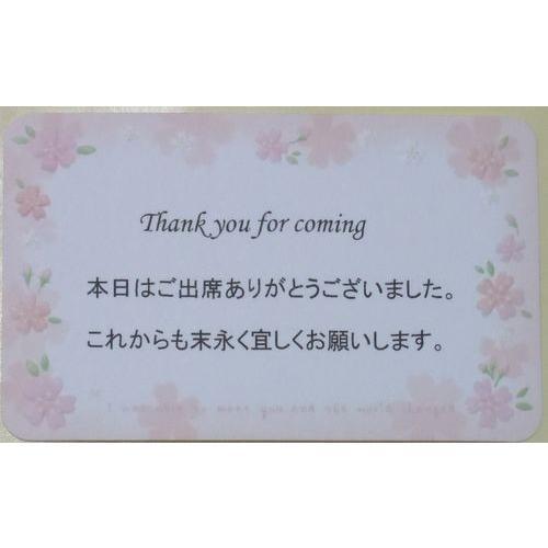 お菓子 駄菓子 詰め合わせ 結婚式 プチギフト  OPP袋仕様   メッセージカード サンクスカード|harasho|03