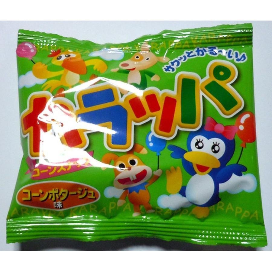 お菓子 駄菓子 アソート 詰め合わせ 和柄 巾着袋入り 100円 こどもの日|harasho|04