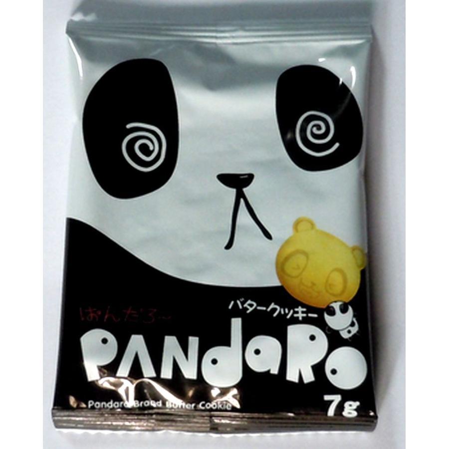 お菓子 駄菓子 アソート 詰め合わせ 和柄 巾着袋入り 100円 こどもの日|harasho|05
