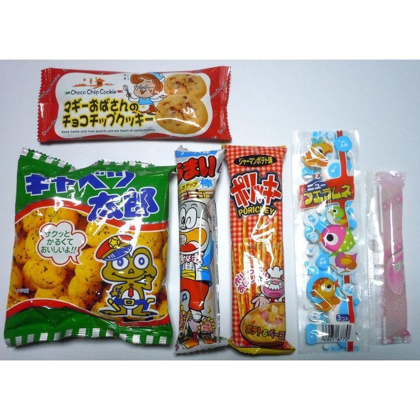 お菓子 駄菓子 詰め合わせ OPP袋入り 130円|harasho|02