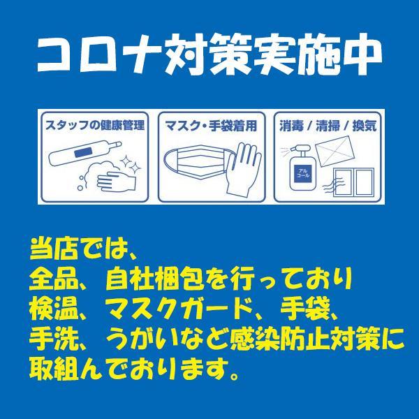 日本製 アンバーローズ マスク 首かけ ネックストラップ 金属アレルギー対応 マスクコード ストラップ レース 花柄 マスク ストラップ マスクバンド|haratool|06