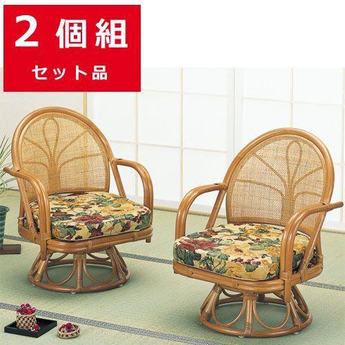 ミドル 2脚組 回転座椅子 回転椅子 籐回転座椅子 籐回転椅子 籐椅子 籐チェア チェア 現品 パーソナルチェア 籐 椅子 お買得 籐製 回転 ラタンチェア ラタン