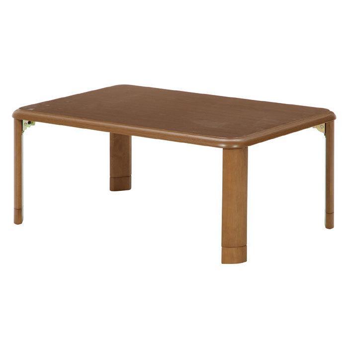 センターテーブル テーブル リビングテーブル ローテーブル 軽量 軽い 継脚 18%OFF 38cm 幅90cm 折りたたみ 座卓 ちゃぶ台 高さ33 折りたたみテーブル 新色追加