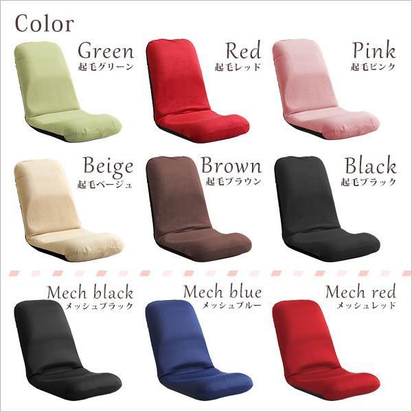 リクライニング座椅子 座椅子 日本製 Lサイズ Leraar リーラー やや硬め 座いす 座イス こたつ用 コンパクト リクライニングチェア 椅子 一人掛けソファ ソファ|harda-kagu|03