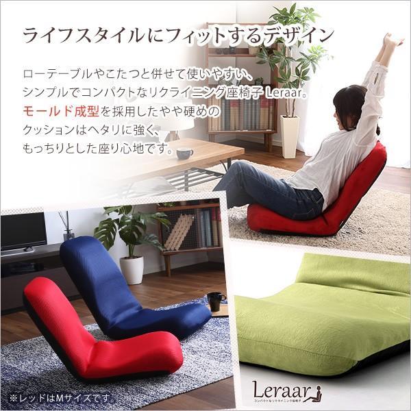 リクライニング座椅子 座椅子 日本製 Lサイズ Leraar リーラー やや硬め 座いす 座イス こたつ用 コンパクト リクライニングチェア 椅子 一人掛けソファ ソファ|harda-kagu|04