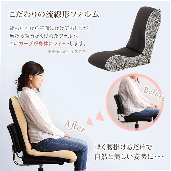 リクライニング座椅子 座椅子 日本製 Lサイズ Leraar リーラー やや硬め 座いす 座イス こたつ用 コンパクト リクライニングチェア 椅子 一人掛けソファ ソファ|harda-kagu|05