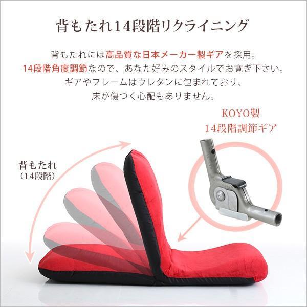 リクライニング座椅子 座椅子 日本製 Lサイズ Leraar リーラー やや硬め 座いす 座イス こたつ用 コンパクト リクライニングチェア 椅子 一人掛けソファ ソファ|harda-kagu|06