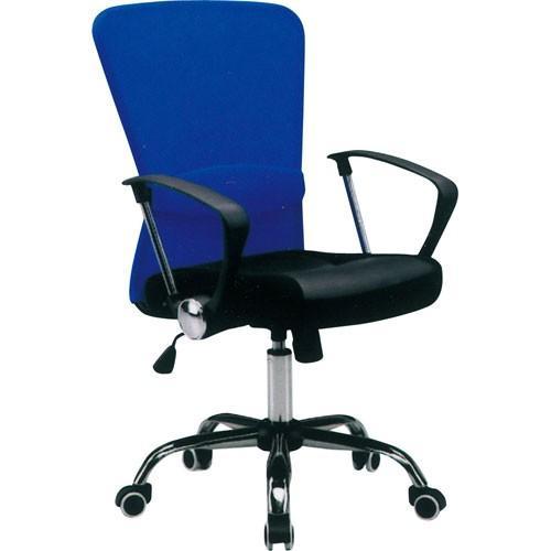 オフィスチェア ワークチェア デスクチェア レヴィ ブルー 椅子 パソコンチェア 肘付き 肘付き 肘付 アーム付き アームチェア