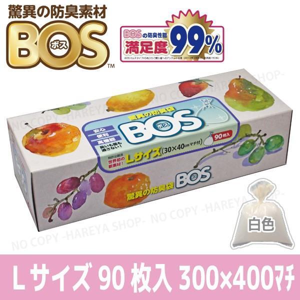 驚異の防臭袋 BOS 毎週更新 箱タイプ 使い勝手の良い Lサイズ90枚入り Sサイズ15枚入サービス中 2箱以上で送料無料 W300×H400mmマチ付白色 臭いがもれないゴミ袋