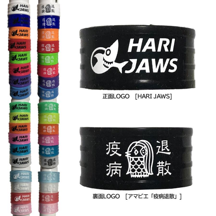 驚きの価格が実現 オリジナルグリップバンド HARI 税込 JAWS ロゴ アマビエ