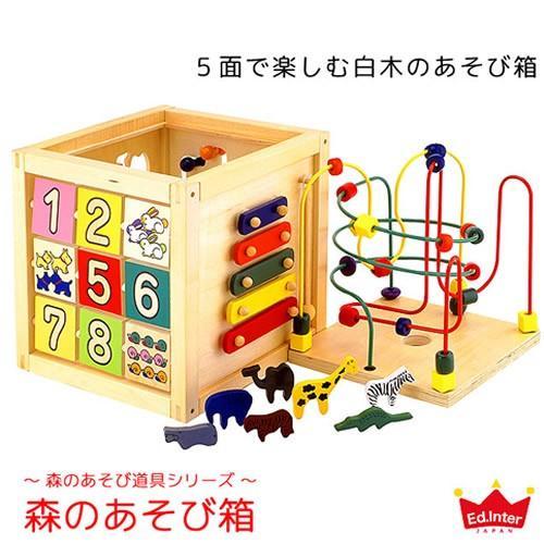 森のあそび箱 エドインター 知育玩具 おもちゃ箱 【木製】【木製おもちゃ】【おもちゃ】【玩具】【知育】【1歳】【木】【おもちゃ箱】【出産祝い】
