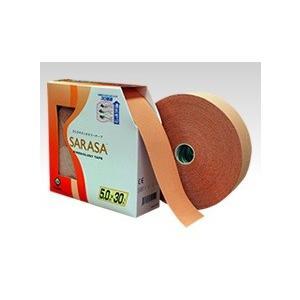 ファロス さらさ キネシオロジーテープ 業務用 50mm×30m×1巻入×20箱 ベージュ SARASA