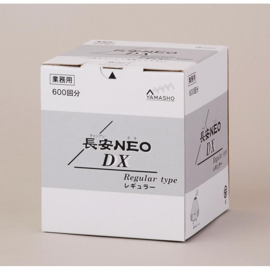 お灸 長安NEO ご予約品 DX レギュラー 長安ネオ 高品質 600壮 山正