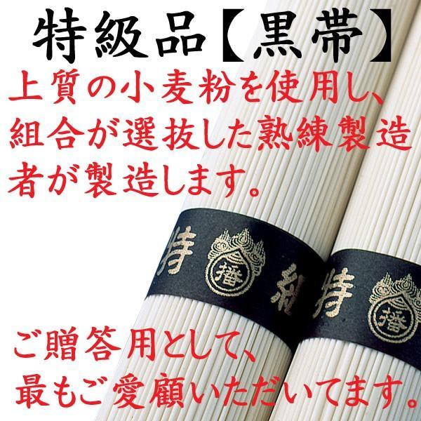 揖保乃糸 そうめん 特級品5束+めんつゆ3袋セット[のし・包装・配達日時指定不可] harima-seimen 02