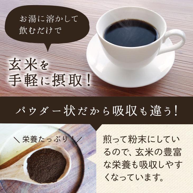 コーヒー 珈琲 玄米珈琲 100g ノンカフェイン 無添加 妊婦さんもOK 西尾製茶 国産 鹿児島大隅半島産玄米使用 玄米コーヒー|harleywax-japan|13
