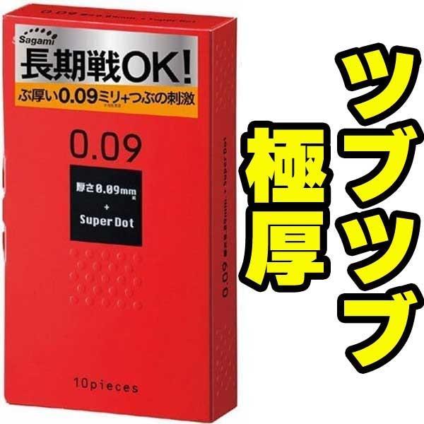 コンドー厶厚 避妊具 サガミ 希望者のみラッピング無料 009 赤 厚めのゴム 5☆好評 ドット 厚い