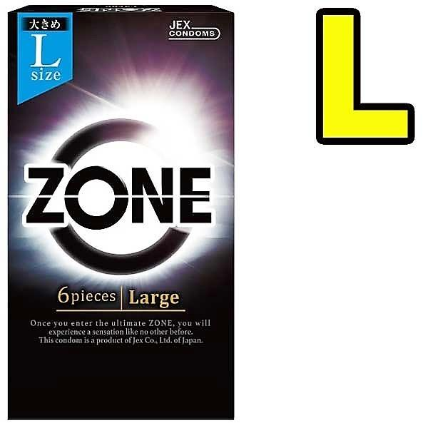 送料無料お手入れ要らず コンドーム セールSALE%OFF 衛生日用品 Lサイズ ZONE ゾーン 6個入 大きめ コンドー厶 ジェクス 避妊具 エル ラージ
