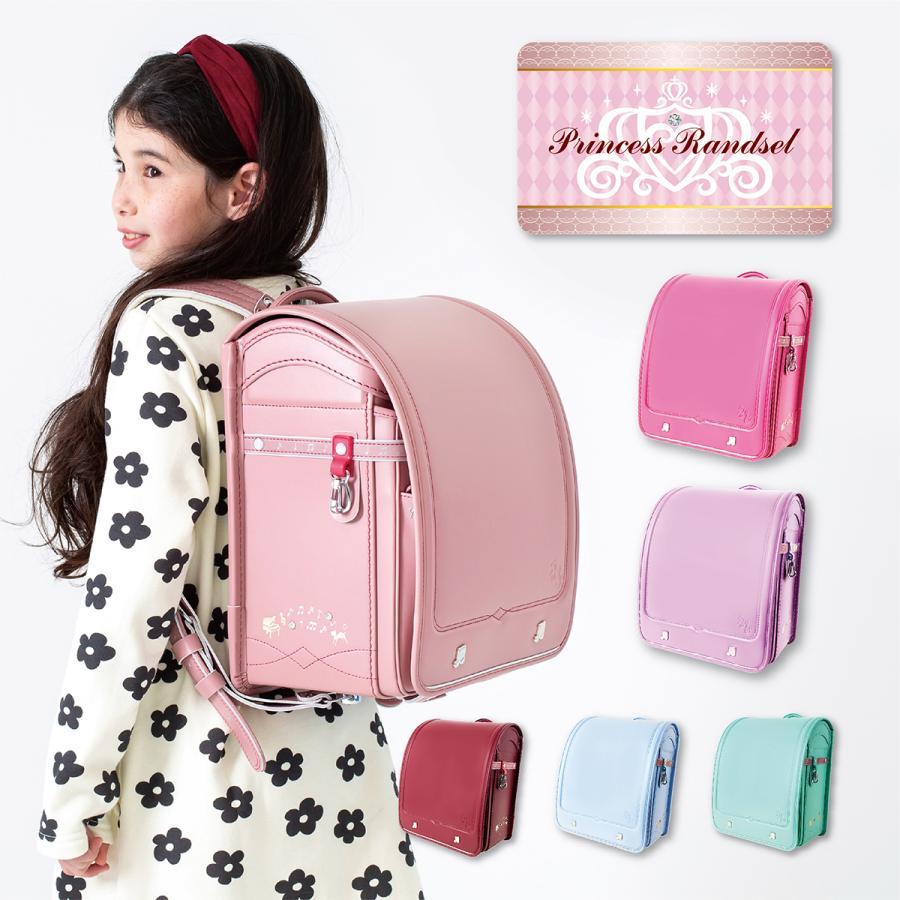 ランドセル プリンセス メロディワイド 日本製 A4フラットファイル対応 360度反射 女の子 女子 6年保証 光る SALE カバーつき 大容量 大好評です 国産 軽い 軽量 おしゃれ