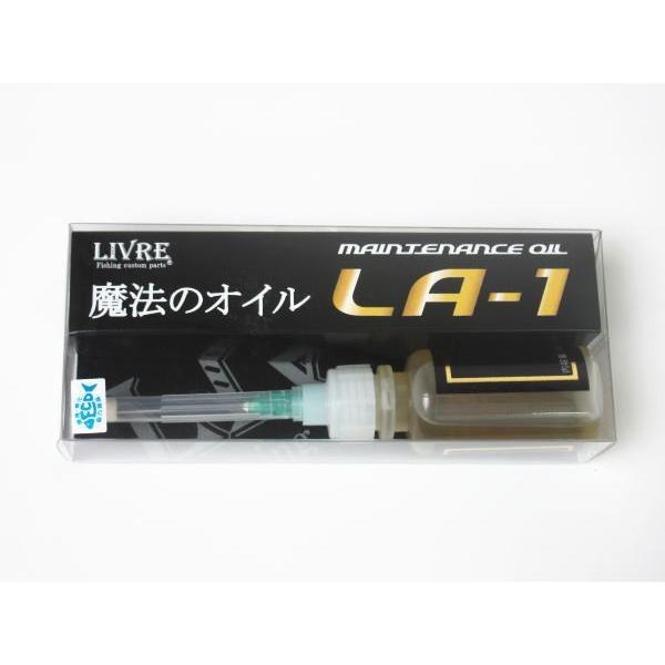 リブレ 極低圧潤滑オイル エルエーワン LIVRE LA-1 魔法のオイル OIL-LA-1 haroweb2 04