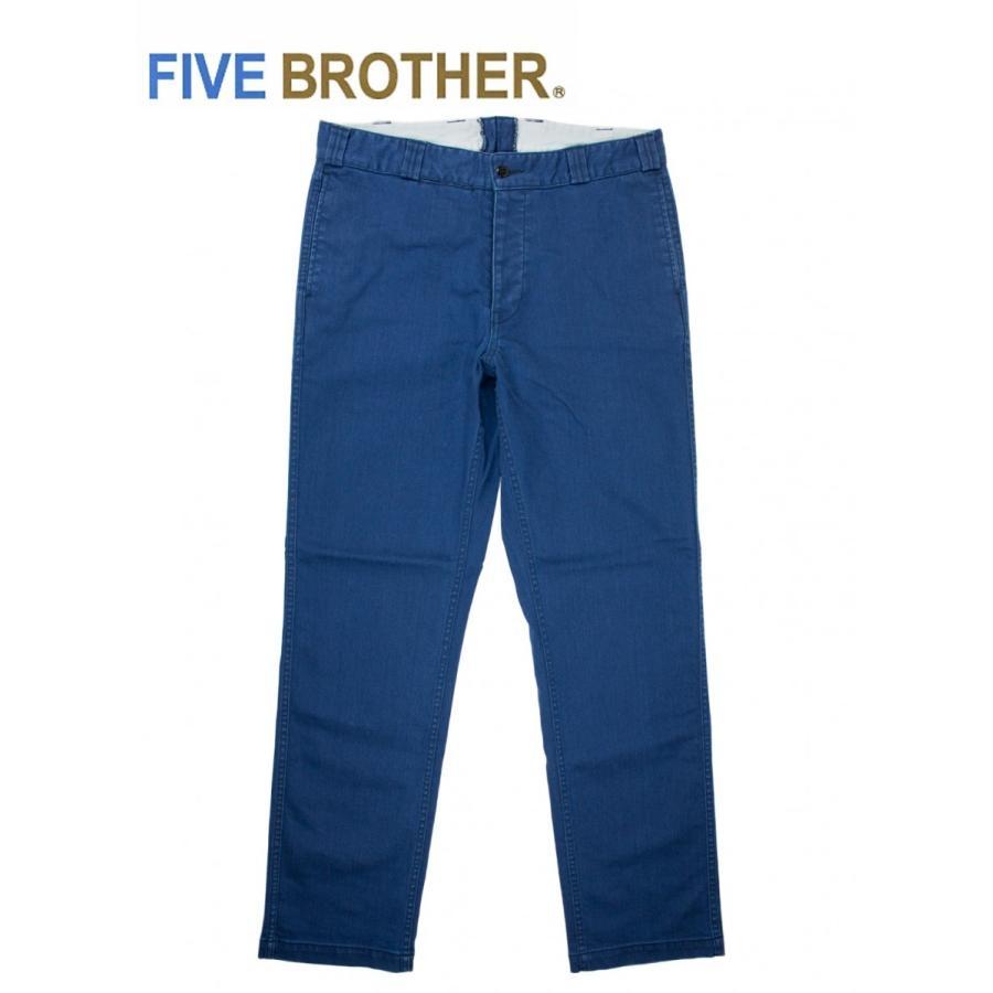 ファイブブラザー ワークパンツ デニムパンツ FIVE BROTHER インディゴ|hartleystore