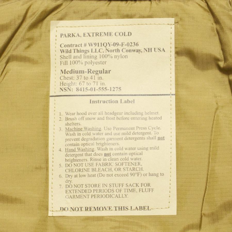 WILD THINGS U.S MILITARY LEVEL 7 ワイルドシングス ハッピースーツ プリマロフト (DEAD STOCK)|hartleystore|05