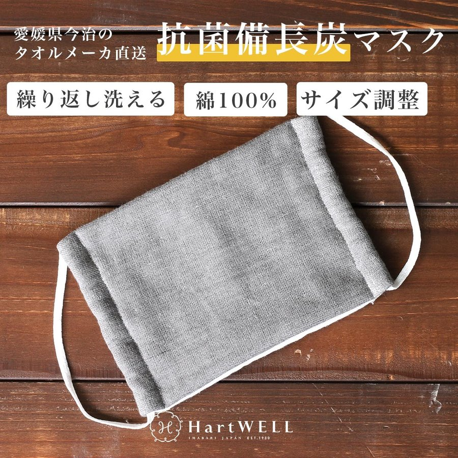 洗い 方 マスク 布