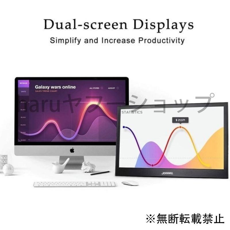 モバイルモニター ディスプレイ ポータブル 2K 13.3インチ|haru-429|05