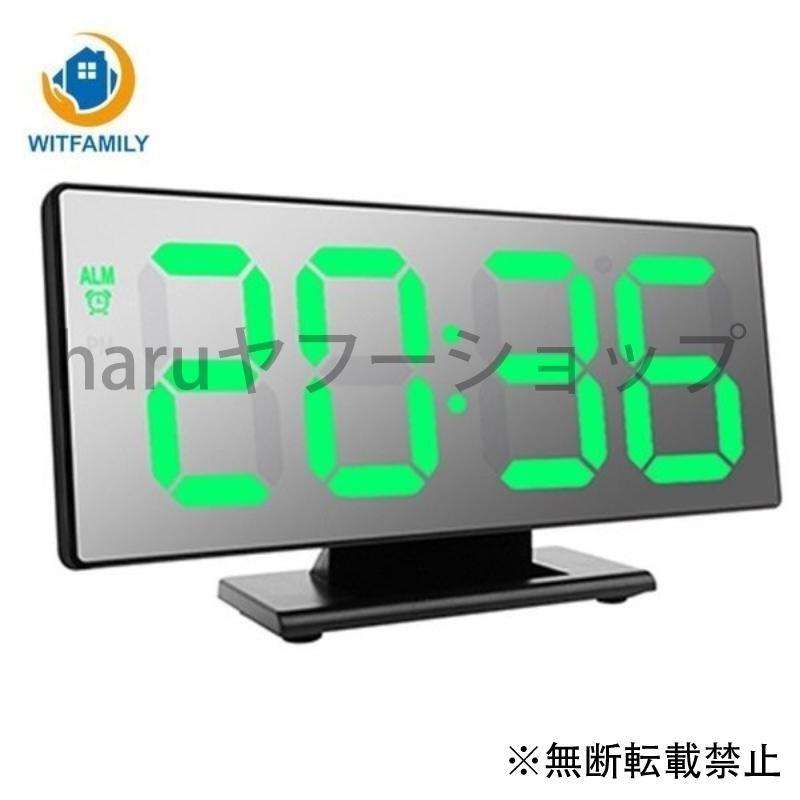 アイテム勢ぞろい 置き時計 安い 激安 プチプラ 高品質 デジタル時計 電子時計 テーブル 大画面 温度表示 多機能