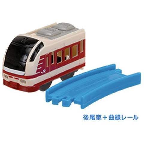 【E653系国鉄色 (後尾車) +曲線レール】 カプセルプラレール 会いに行こう!話題列車編 OG|haru-sakura