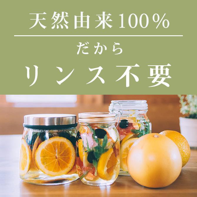 シャンプー haru 100%天然由来の「kurokamiスカルプ 3本セット(25%OFF) 」。ノンシリコン&リンス・コンディショナー不要。1本あたり一番お得 haru-shop 08