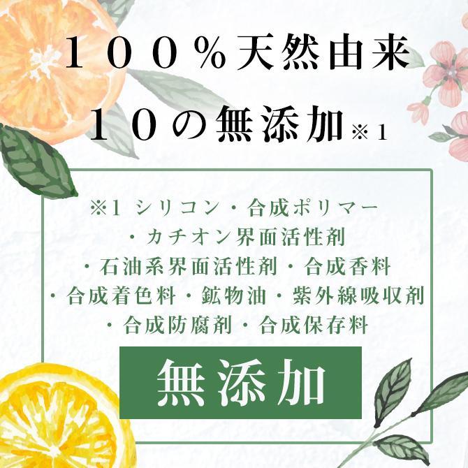 シャンプー haru 100%天然由来の「kurokamiスカルプ 3本セット(25%OFF) 」。ノンシリコン&リンス・コンディショナー不要。1本あたり一番お得 haru-shop 09