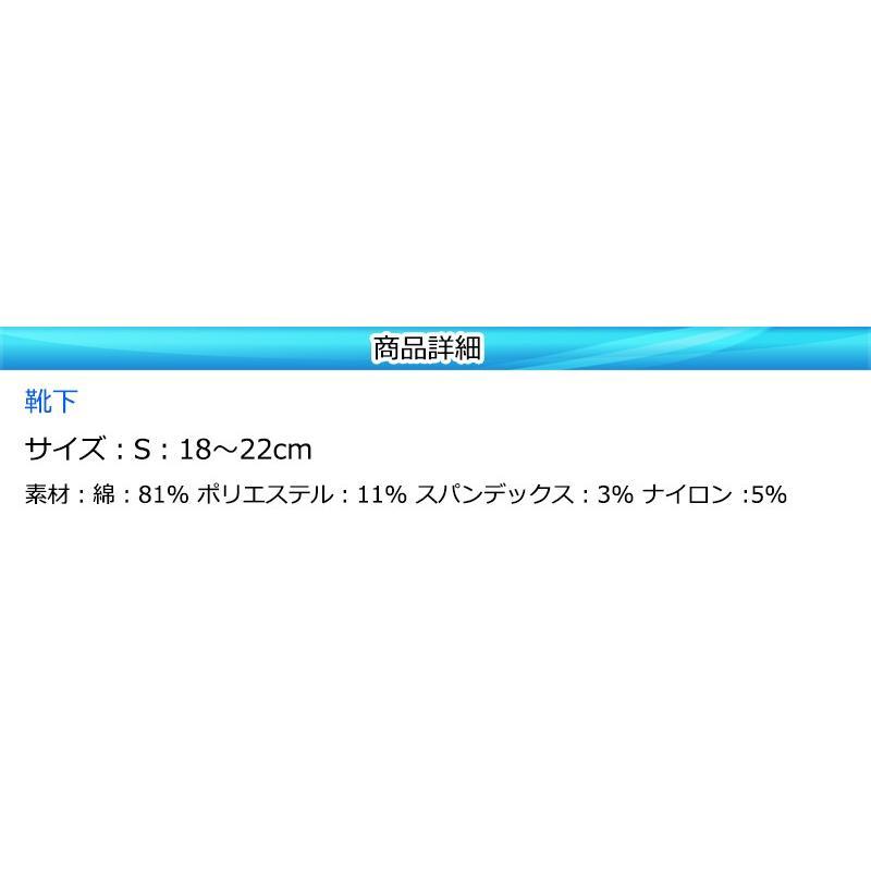 消臭 靴下 キッズソックス(スニーカー丈) 足の臭い対策 foota haruchisyoutengai 03