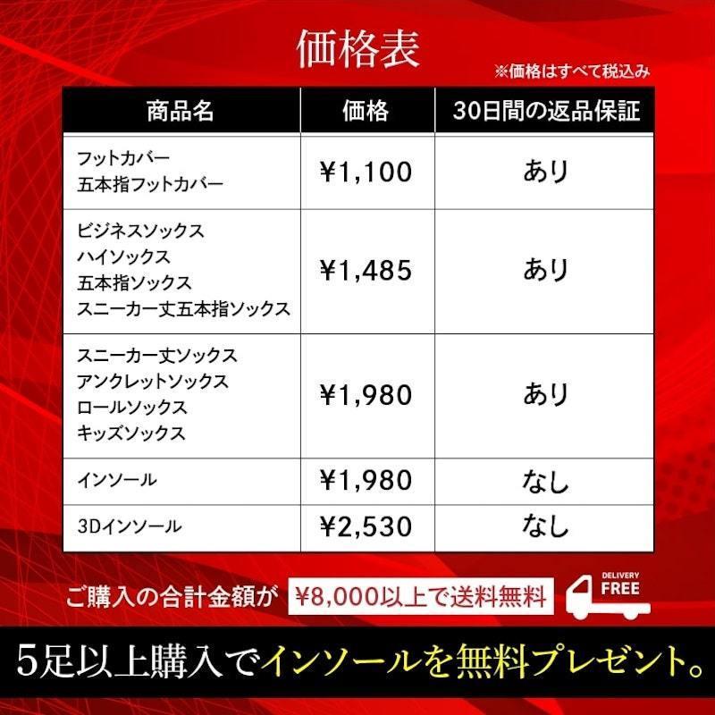 消臭 3Dインソール(中敷き) 足の臭い対策 foota|haruchisyoutengai|17