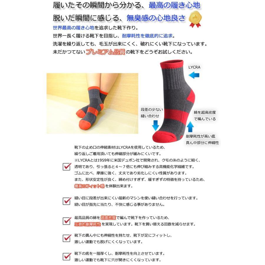 消臭 靴下 ロークルーソックス 足の臭い対策 foota|haruchisyoutengai|02