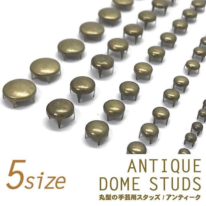 スタッズ 手芸 パーツ ドーム型 丸 送料無料 新品 サークル 全5サイズ 迅速な対応で商品をお届け致します アンティークゴールド アンティーク 手芸用品 爪タイプ