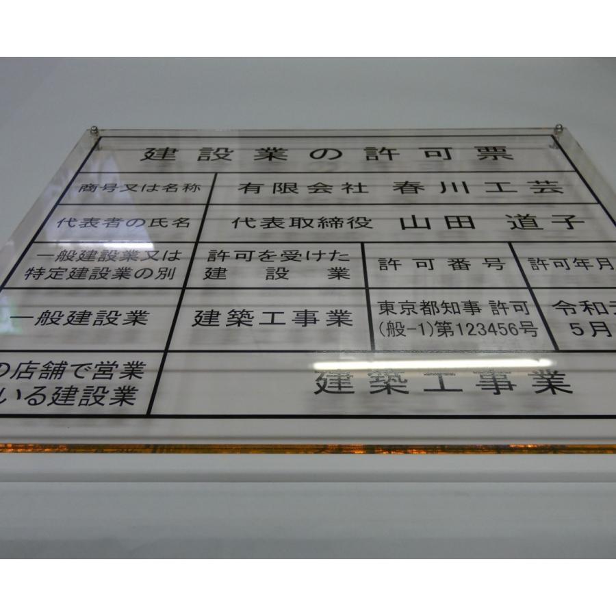 【大人気】一級建築士事務所登録票 【二層式・ピンク】【横500×縦450】二級建築士事務所登録票/看板 標識 サイン 事務所用