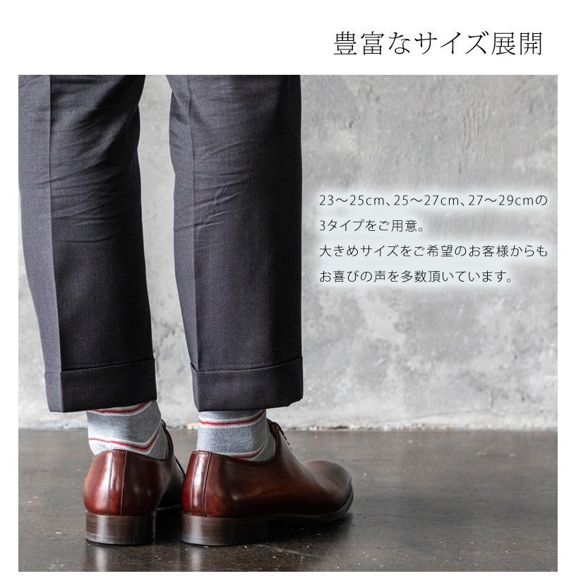 【10%off】5足組 カジュアル ソックス アウトドア ビジネス スポーツ 柄 靴下 大きいサイズ メンズ 25 ~ 29 cm オシャレ セット 通年 harusaku 05