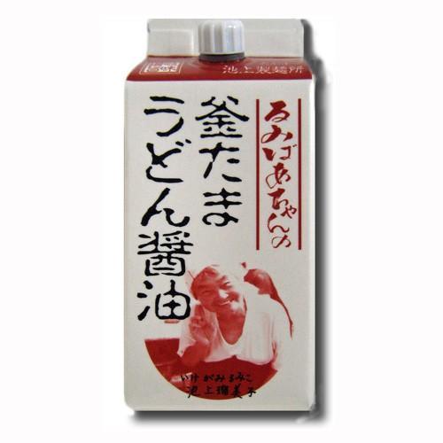 奉呈 全商品オープニング価格 るみばあちゃんの釜玉うどん醤油