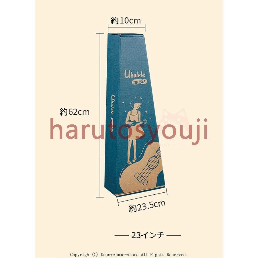 ウクレレ透明ウクレレプレゼントセット23インチ初心者用透明キレイめ入門ピックUkulele軽量子供用大人用ウクレレおもちゃ楽器人気3カラー harutosyouji 13