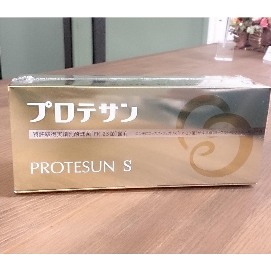 乳酸菌FK-23菌 プロテサンS 45包 +4包増量|haruyakuten|01