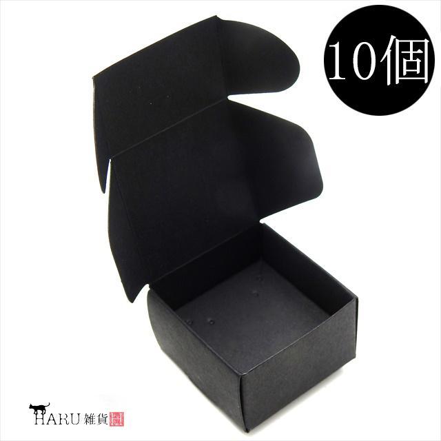 アクセサリーボックス ブラック 10枚セット 黒 箱 折りたたみ ジュエリー ピアス イヤリング ギフト ラッピング 紙箱 折り畳み 梱包 小さめ おしゃれ 小物入れ haruzakka