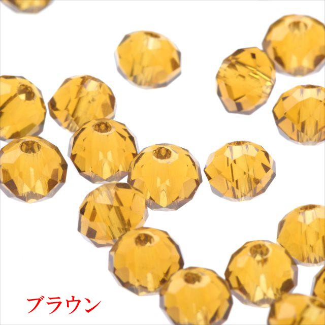 ガラスビーズ カット 6mm 30個セット カットビーズ サンキャッチャー ファイアポリッシュ アクセサリー パーツ ラウンド ソロバン ファイヤーポリッシュ ビーズ haruzakka 15